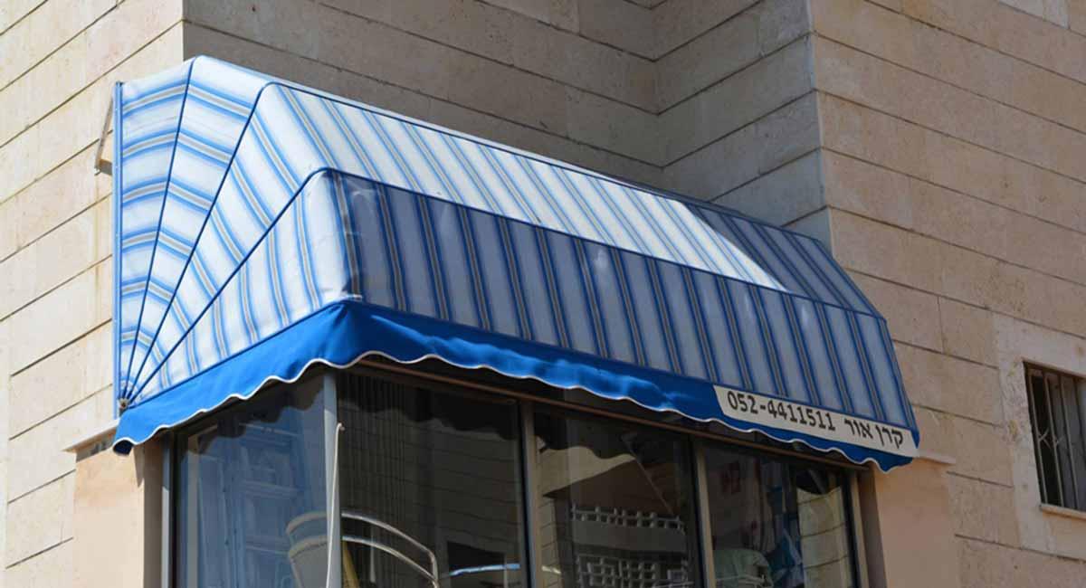 מרקיזה מבד דראלון למרפסת גוון כחול