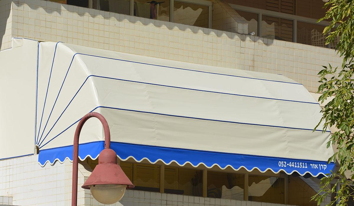 מרקיזה עם חלק קבוע למרפסת